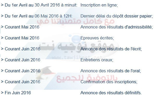 calendrier-iscae2016