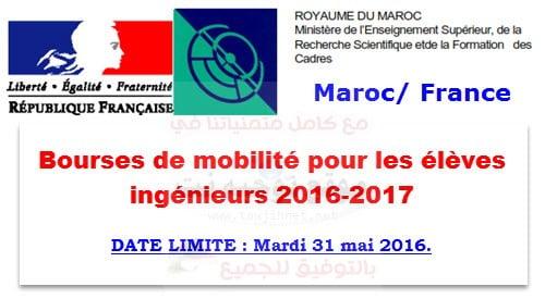 Bourses-de-mobilit%C3%A9-pour-les-%C3%A9l%C3%A8ves-ing%C3%A9nieurs-2016-2017