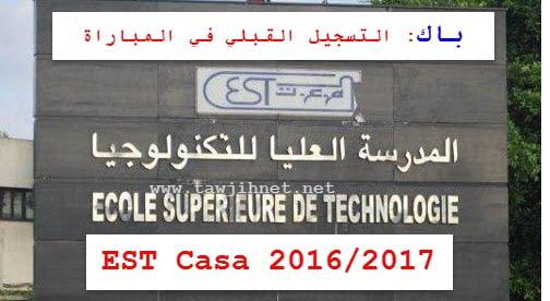 EST-Casablanca