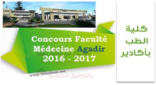 Faculté-Médecine-Agadir