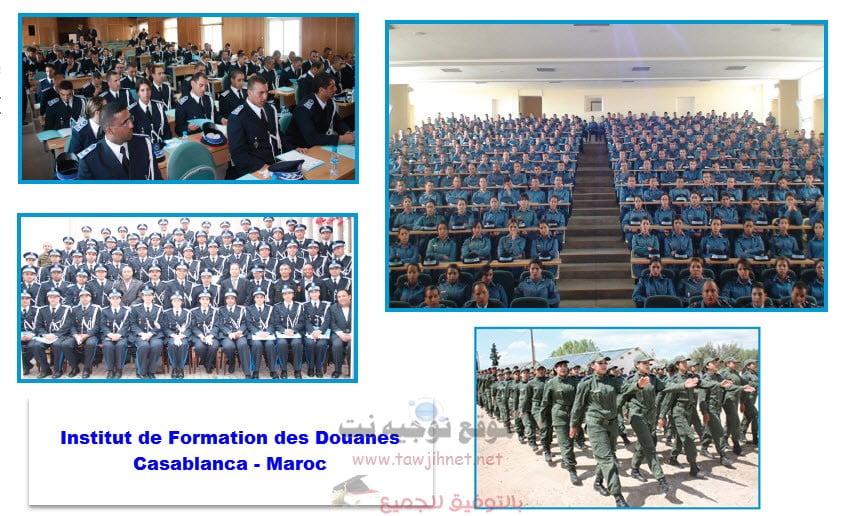Institut-de-Formation-des-Douanes