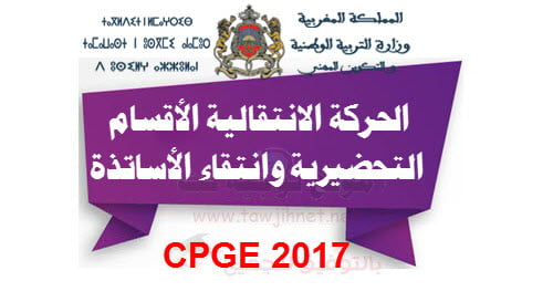 MVT-cpge-2016
