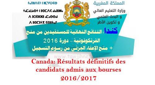 bourse-canada-2017