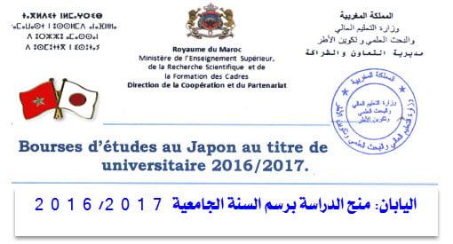 bourse-japon2016-1