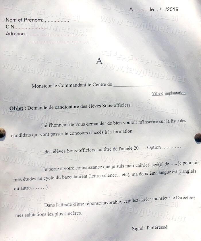 demande-manuscrite-sous-officier-far