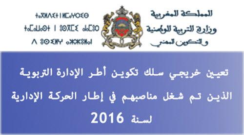 mvt-2016-1