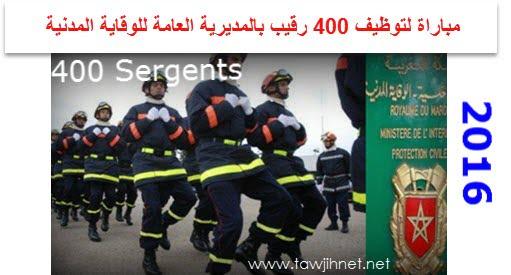 protection-civile-maroc