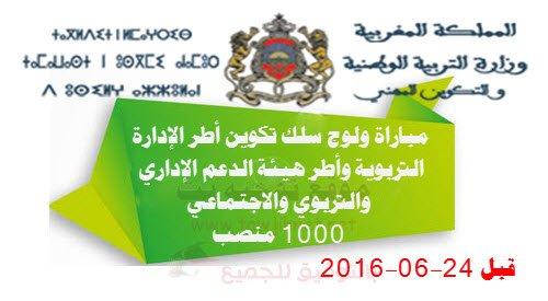 1000-poste-sotien