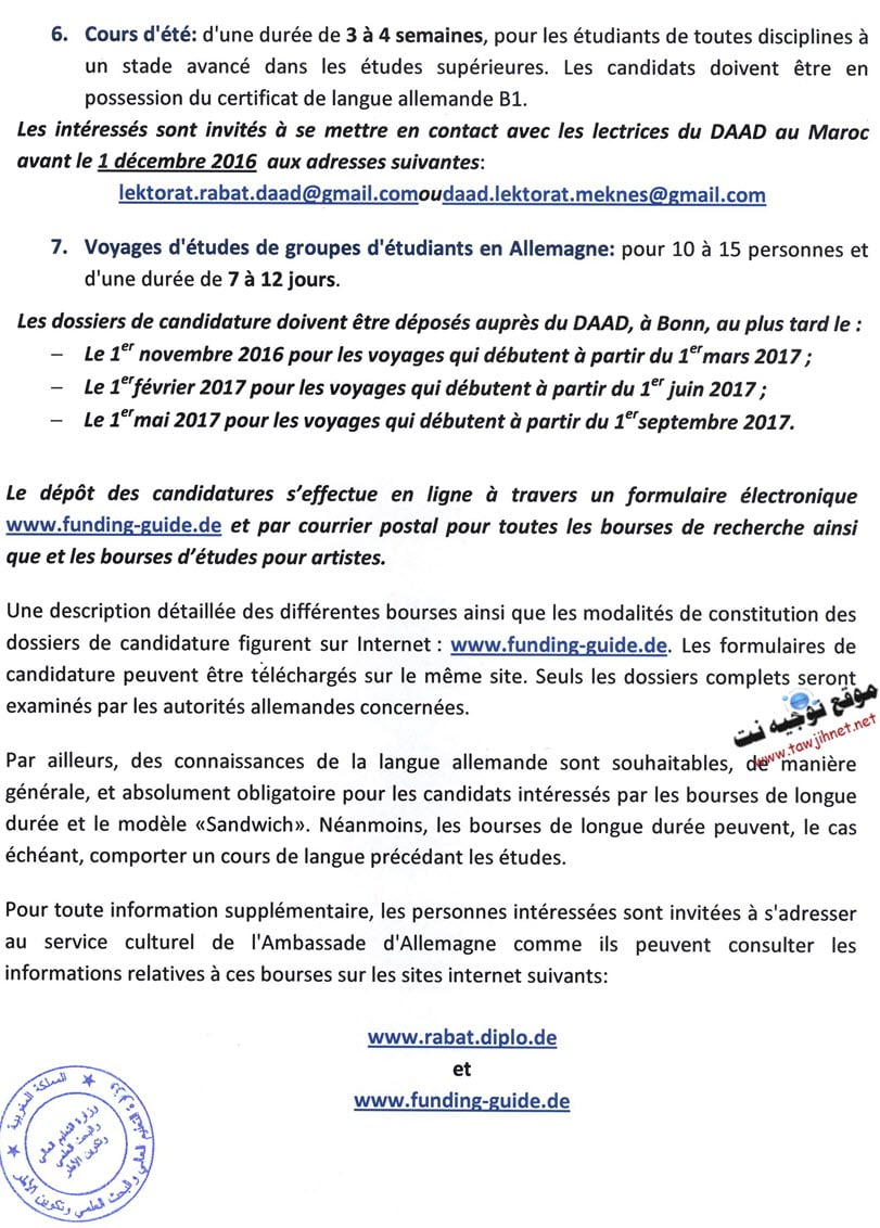 Annonce_Bourses_Allemagne_17_18_Page_2