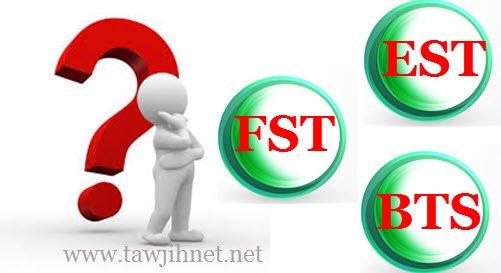 BTS-FST-EST