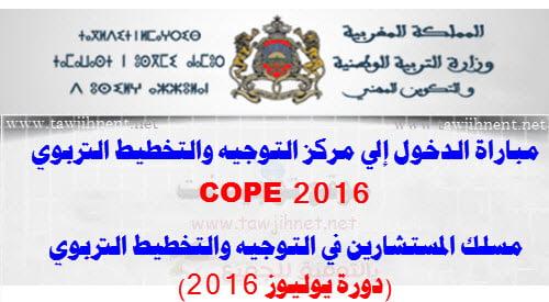 COPE-2016-2017