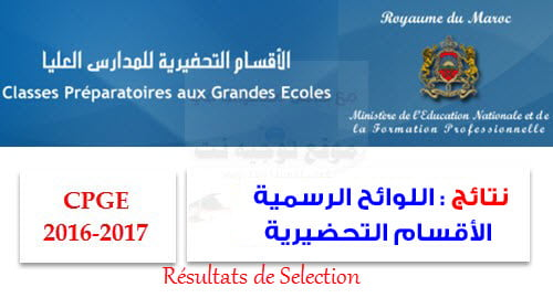 CPGE-Résultats-Selection-2016