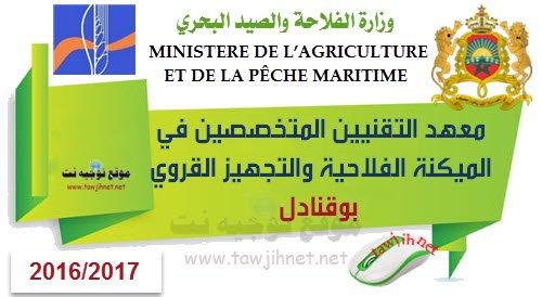Concours Institut Techniciens Spécialisés Agricole Bouknadel Itsmaer 2016-2017