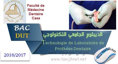 DUT Technologie de Laboratoire de Prothèse Dentaire casa
