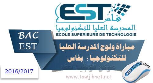 EST-fes2016
