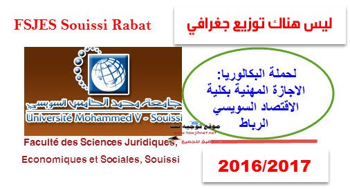 FSJES-Souissi