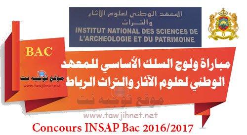 INSAP-Rabat-2016