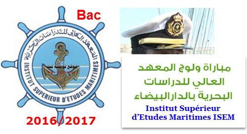 Institut Supérieur d'Etudes Maritimes ISEM