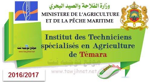 Institut des Techniciens spécialisés en Agriculture de Témara