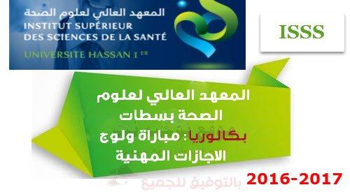Licences Professionnelles ISSS settat