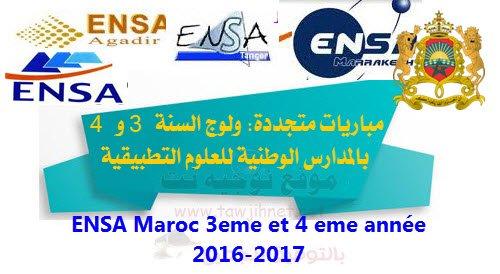 ensa-3eme-4eme-ann%C3%A9e-2016-2017