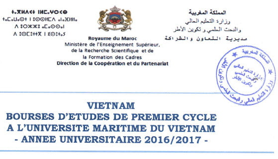 Bourse-universit%C3%A9-Maritime-du-Vietnam