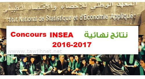 Concours-INSEA-Rabat