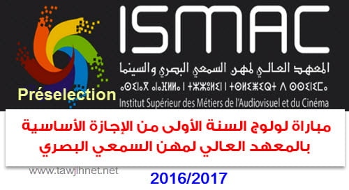 Ismac-preselection