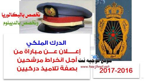 gendarme-specialiste