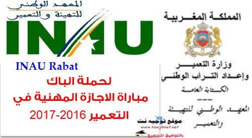 inau-Rabat