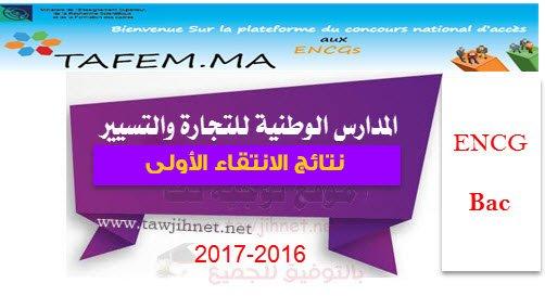 préselection-ENCG-2016