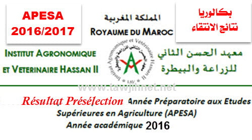 préselection-apesa-2016