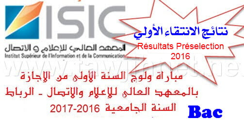 predelection-isic-rabat-2016