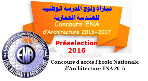 preselection-ENA-architecture-2016