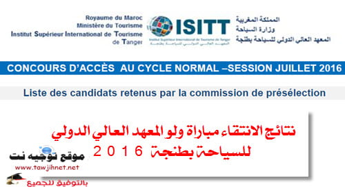 preselection-isit-tanger2016