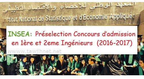 prselection-Concours-ENSEA-ingenieur-Rabat