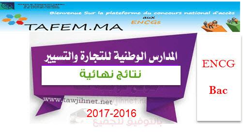 resultats-ENCG-2016