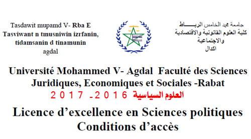science politique-FSJES-Agadal