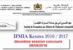 IFMIA-Kenitra