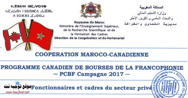 canada-morocco