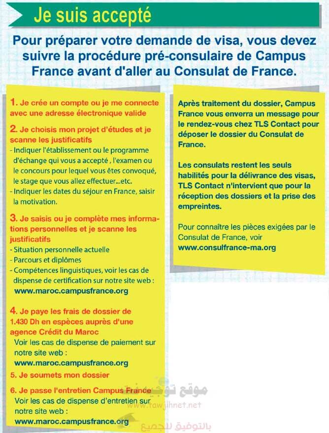 france-2017