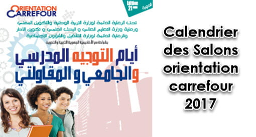 Calendrier-des-salons-orientation-carrefour-2017-site-tawjihnet