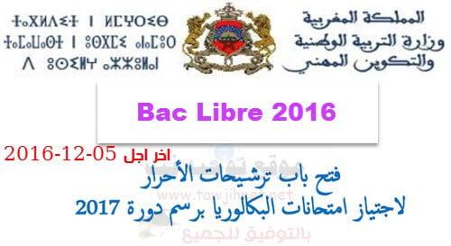 bac-libre-2017