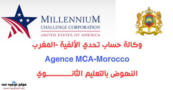 Agence-MCA-Morocco