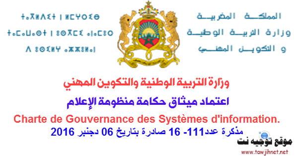 Charte-de-Gouvernance-des-Syst%C3%A8mes-dinformation.
