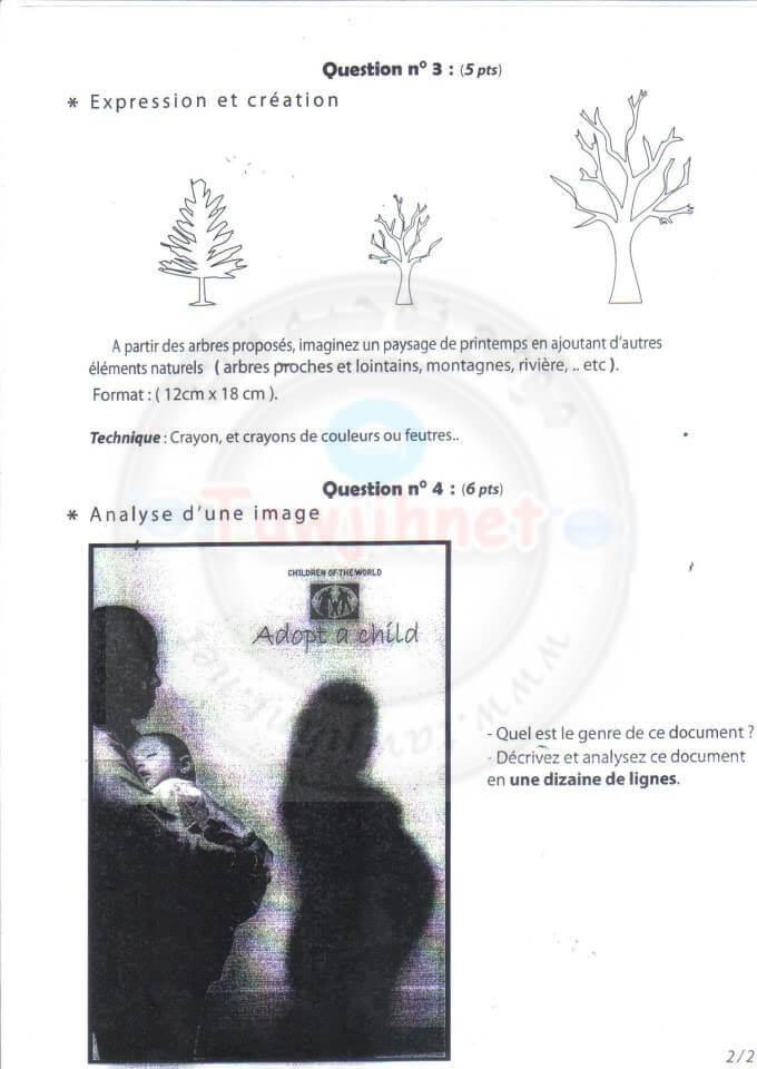 arts-pratiques1