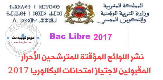 bac-libre-2017-liste