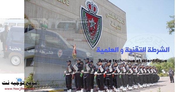 police-technique-scientifique-maroc