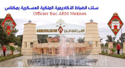 arm-meknes-officier-bac