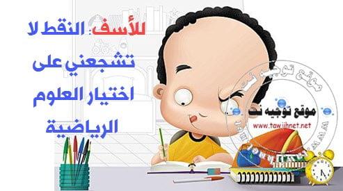 s.maths_